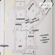 фото 3комн. квартира Тернополь Академика Королёва улица, 10А